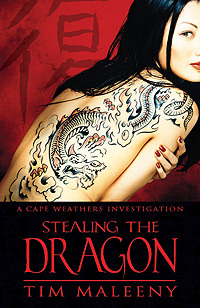 Dragon_200